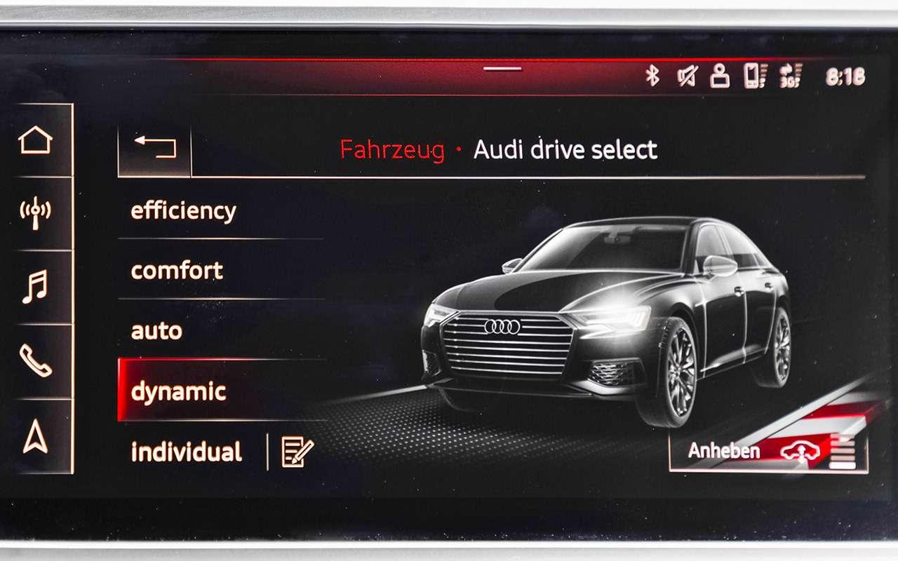Новый Audi А6: автопилот третьего уровня— фото 880418