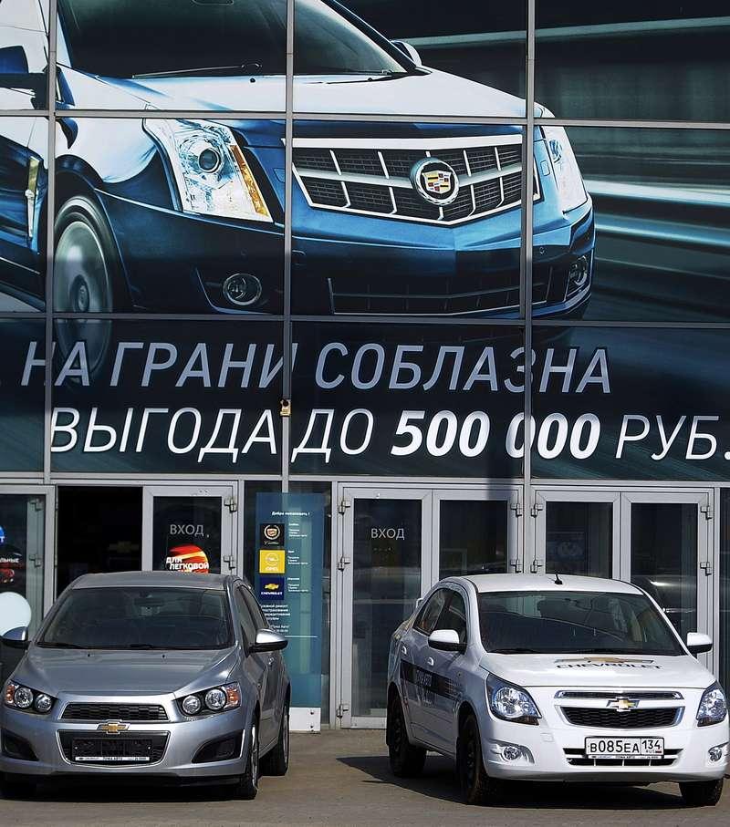 General Motors ñíèìàåò ñðîññèéñêîãî ðûíêà áðåíä Opel èáîëüøóþ ÷àñòü ìîäåëåé Chevrolet
