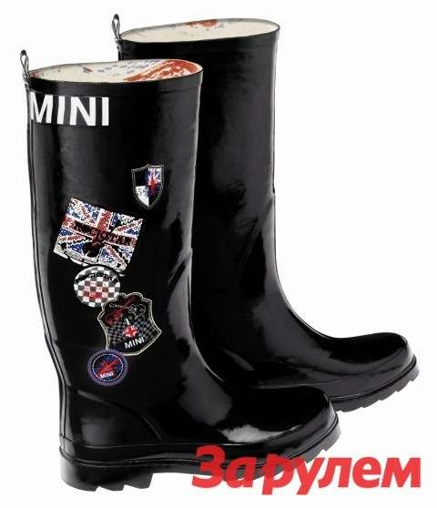 Wellington boots MINI