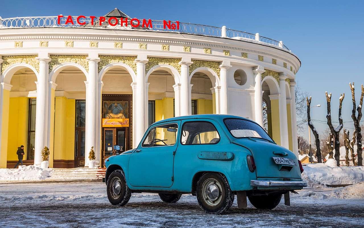 Советские автомобили против иномарок— супертест кюбилею— фото 858343