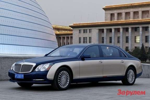 Maybach 62S side-front view