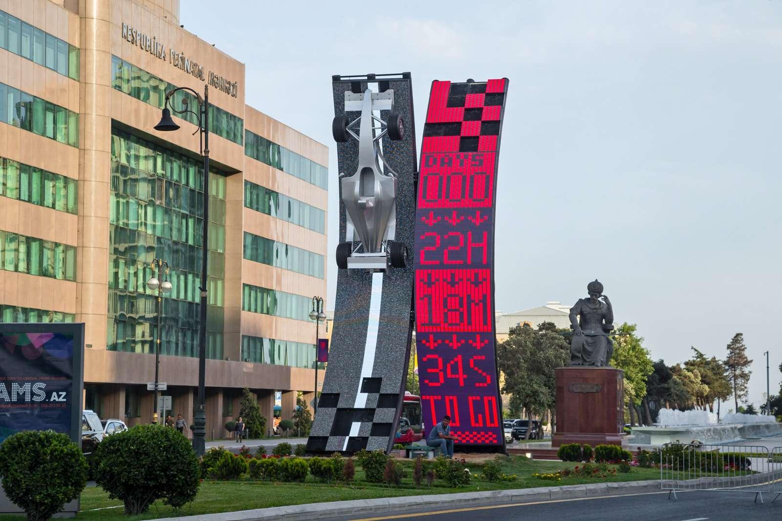 Формула-1: мерси, Баку— фото 614568