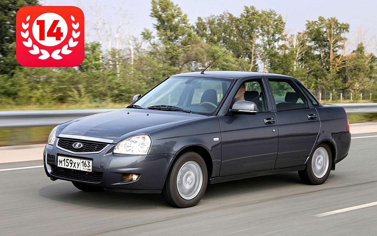 Самые продаваемые автомобили вистории нашей страны— фото 825712
