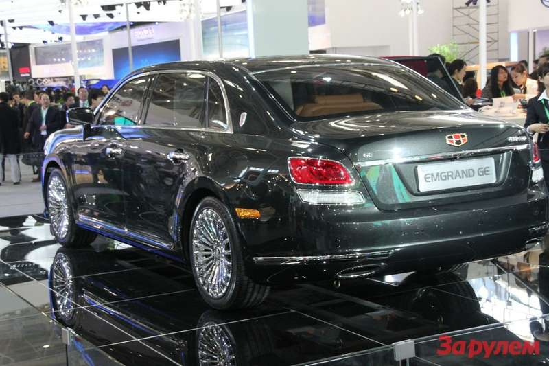 geely-emgrand-ge2