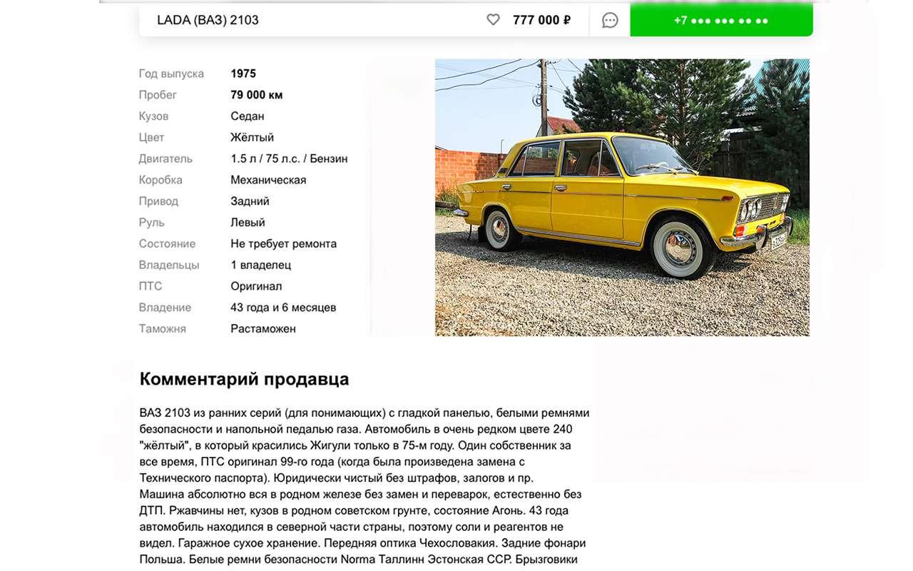Maserati, Audi cabrio идаже автобус...— 15крутейших машин поцене Лады— фото 940926