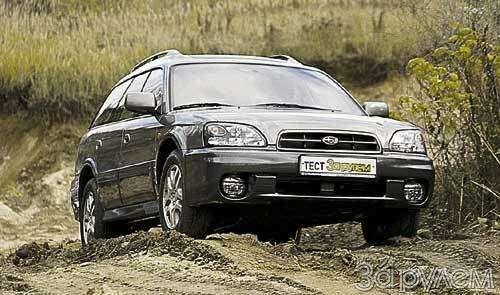 Тест Audi Allroad, Volvo V70XC, Subaru Legacy Outback. Универсалы песчаных карьеров.— фото 26328
