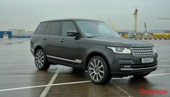 Land Rover_no_copyright_rr