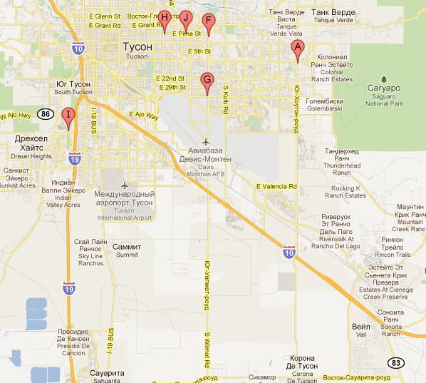 город Tucson накарте США