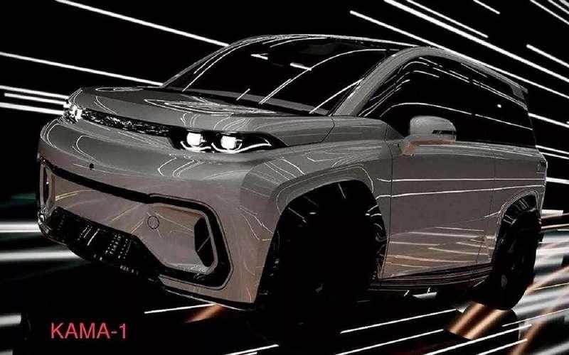 Электромобиль Кама-1: будет стоить 1000000