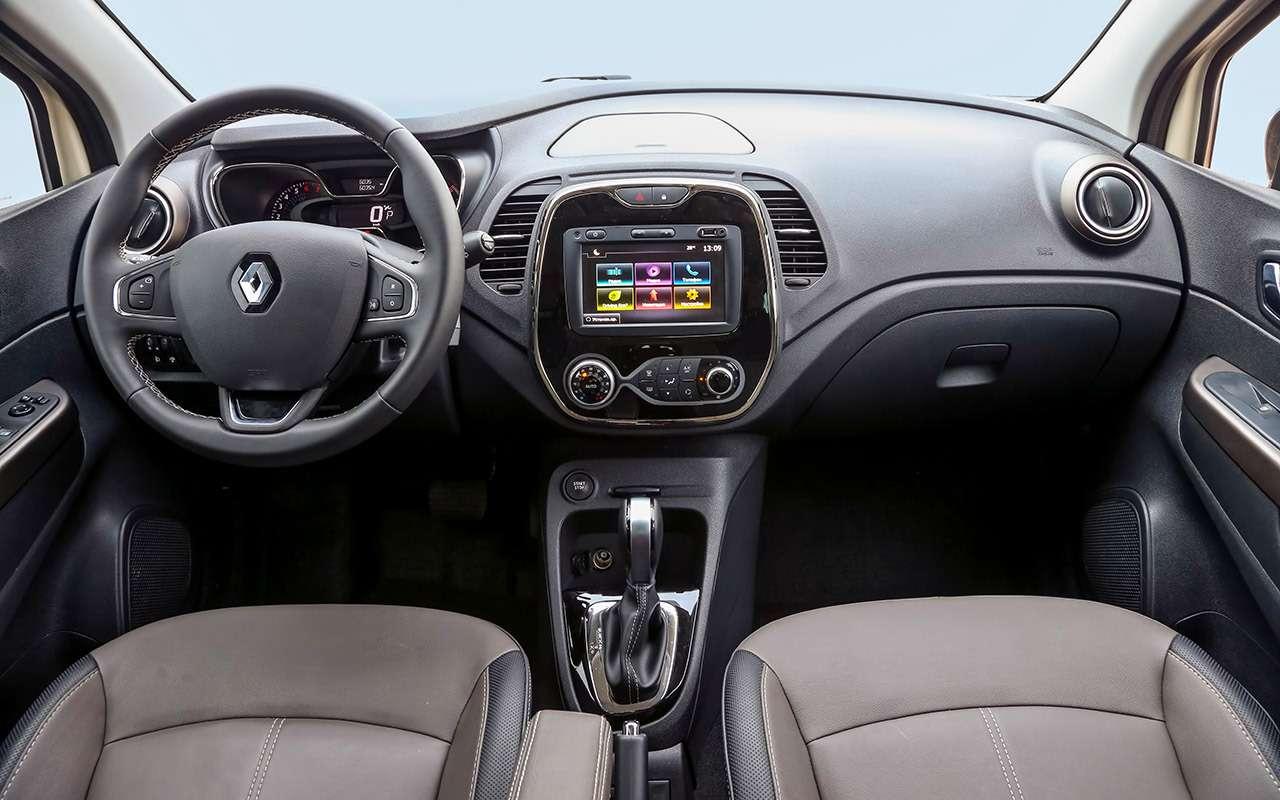 Geely GS, Chery Tiggo 7, Renault Kaptur: большой тест кроссоверов— фото 1012330