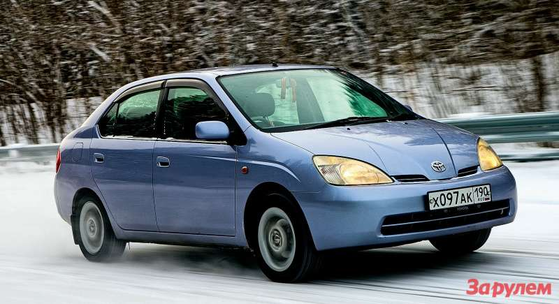 Toyota Prius l