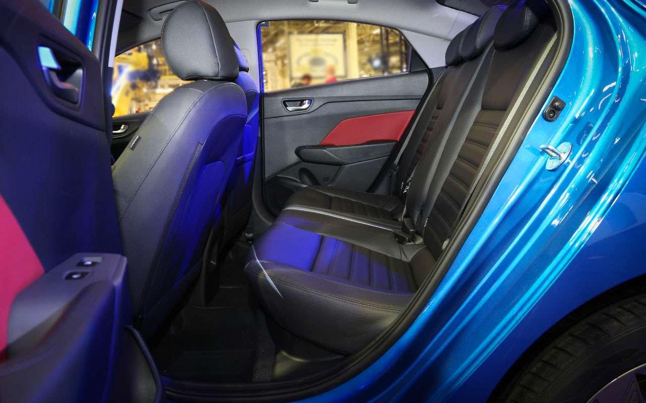 Обновленный Hyundai Solaris: близкое знакомство— фото 1085073
