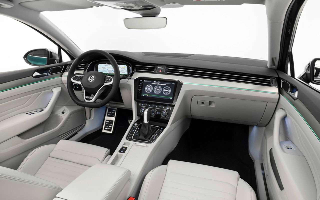 Начались продажи нового VWPassat— фото 979084