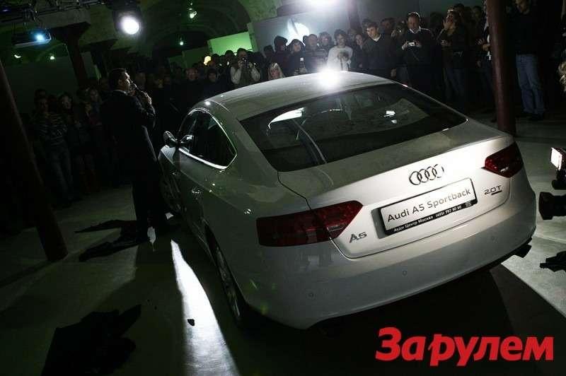 Audi A5Sportback наВинзаводе