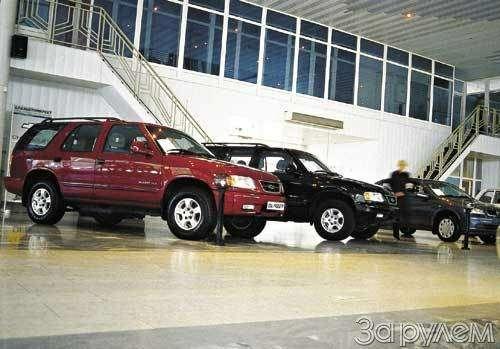 Chevrolet Blazer nocopyright