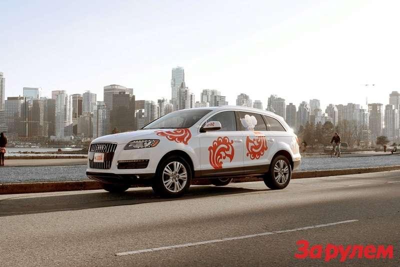 Audi Russia Bosco Family (4)