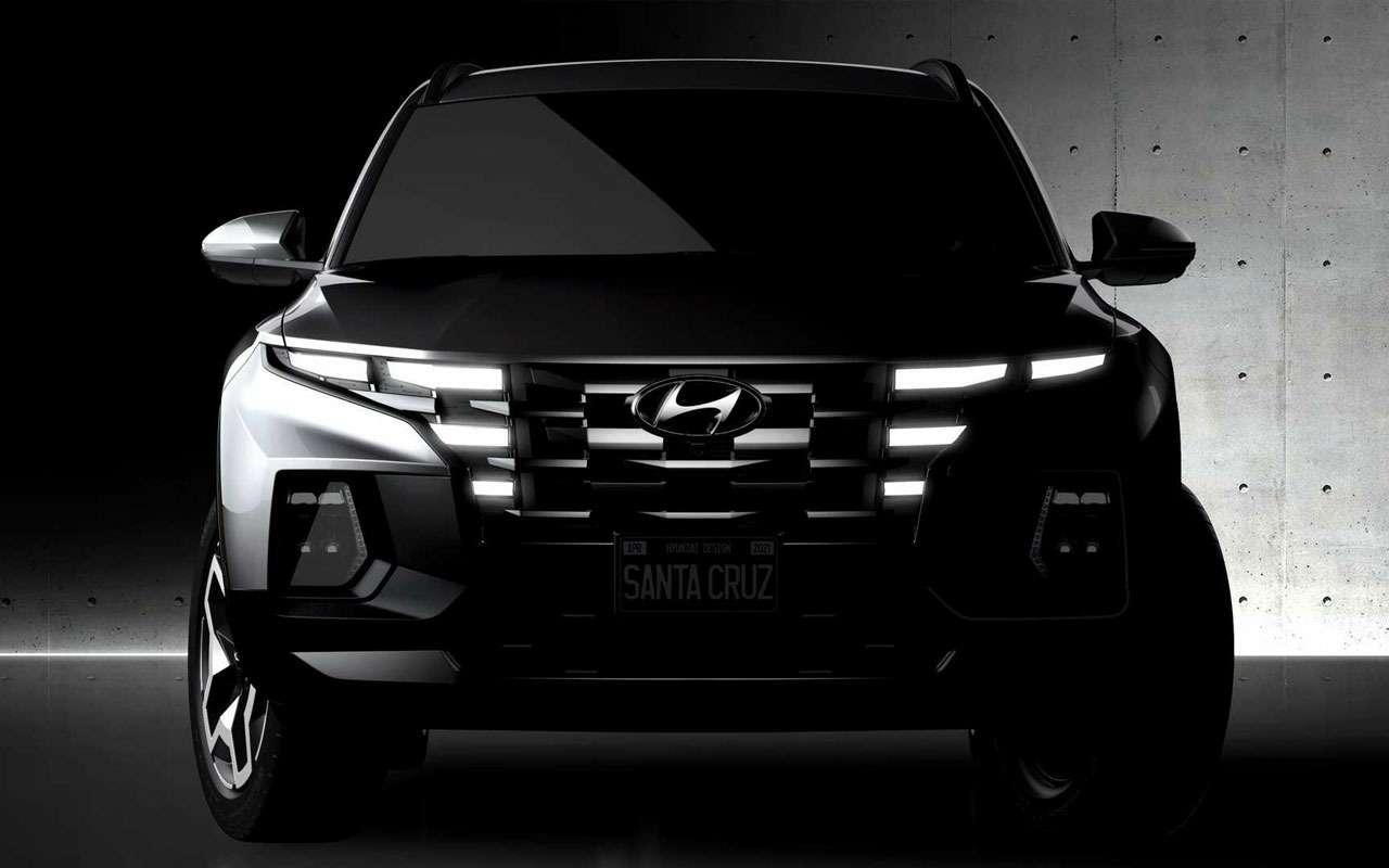 Hyundai заявила: Santa Cruz— это не пикап!— фото 1238119