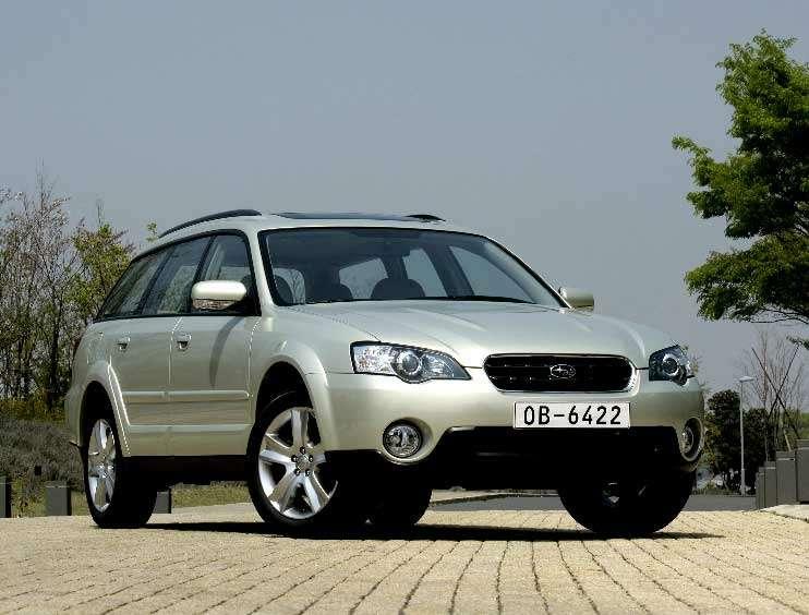 Subaru представляет модели 2006-го года— фото 105596