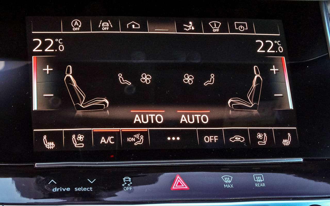 Audi A7Sportback— тест-драйв-искушение— фото 863172