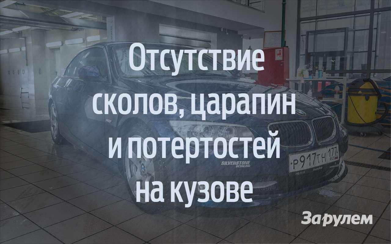 10признаков, когда нестоит покупать автомобиль спробегом— фото 881528