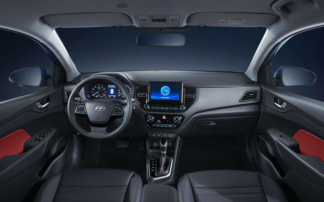 Новый Hyundai Solaris: атеперь иновые цены!— фото 1086127