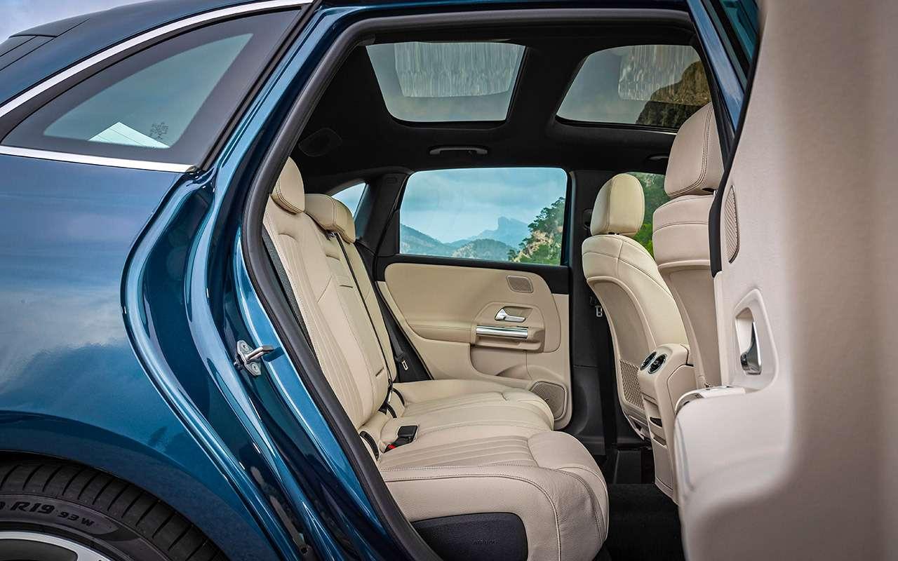 Новый Mercedes-Benz B‑класса: его научили угадывать настроение водителя— фото 939084
