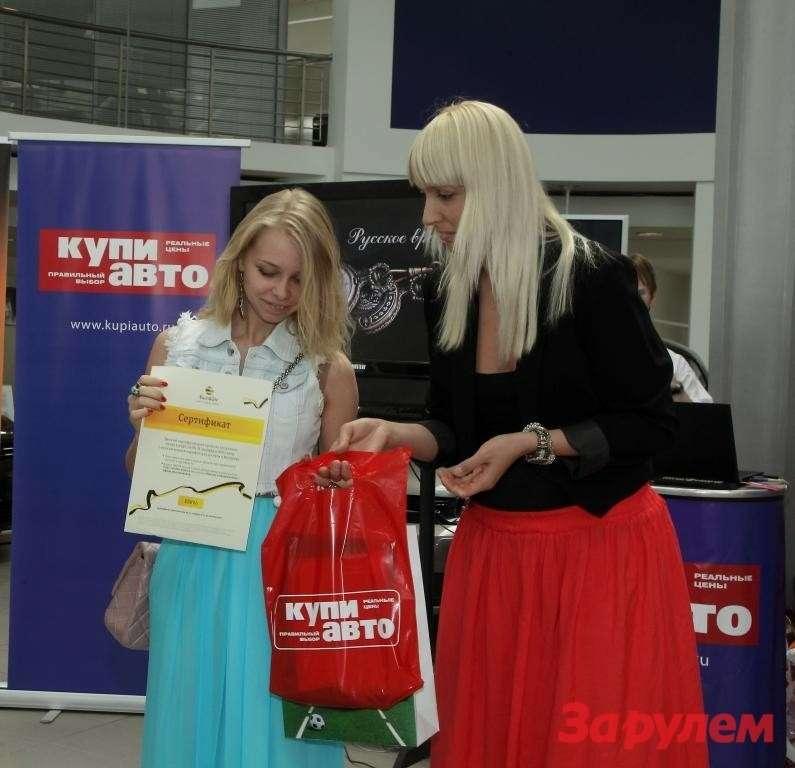 201206191530_iekatierina_il_ko_poluchila_podarok_ot_bilain