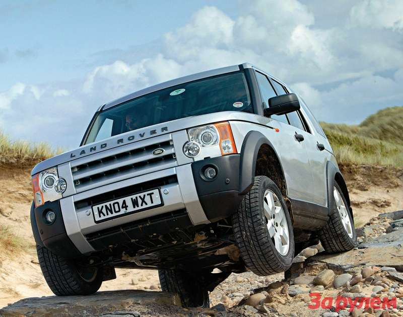 Land Rover Dscovery 3
