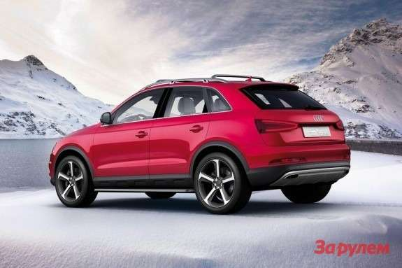 Audi Vail concept side-rear view
