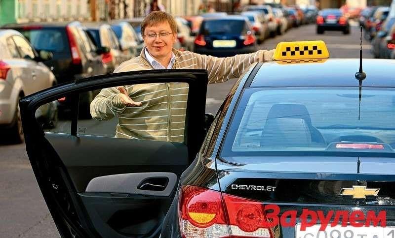 Chevrolet Cruze Russia