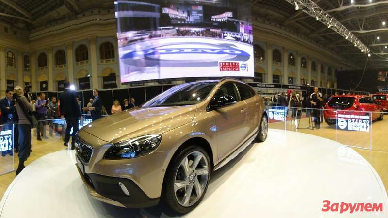 Volvo V-40 Cross Country