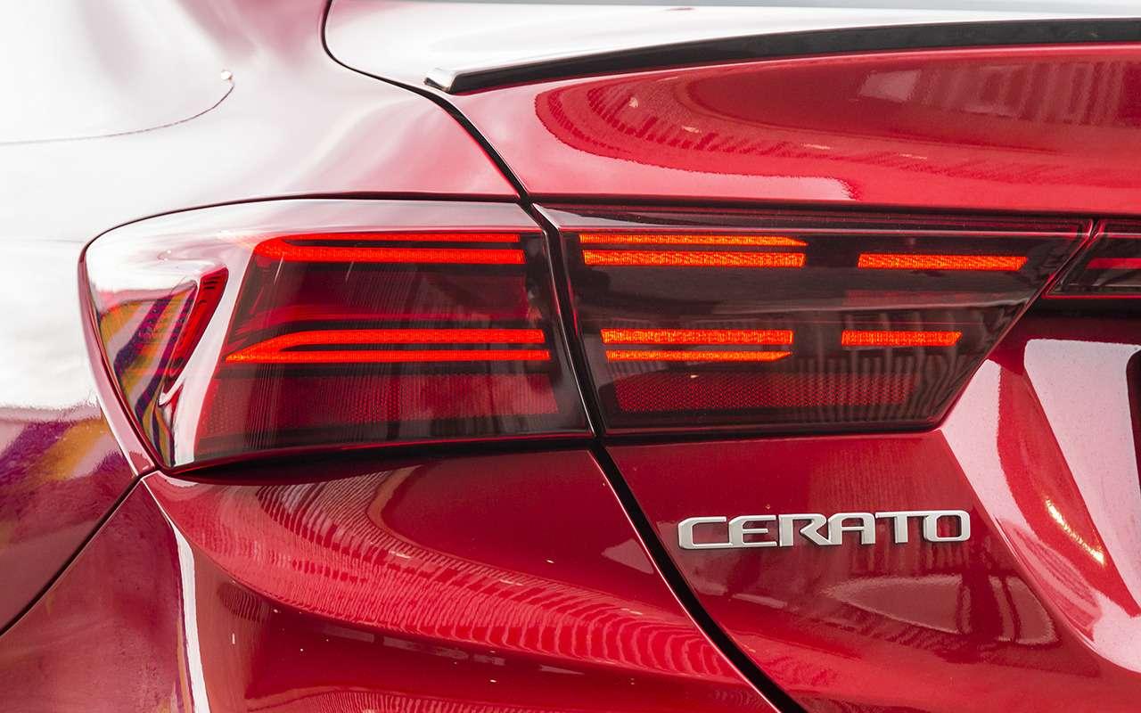 Обновленный Kia Cerato: 2модные штуки, которых нет ниуодной модели— фото 1278255