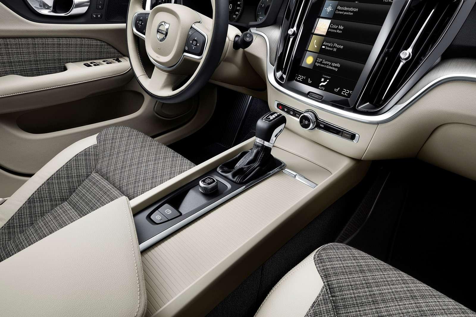 Volvo представила V60: семейный, роскошный ине длянас— фото 847542