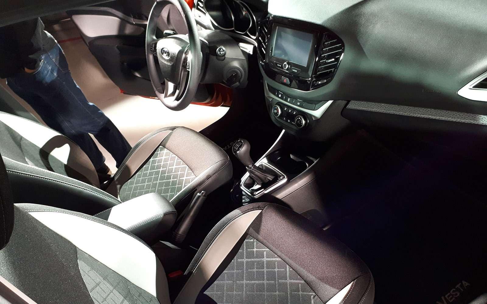 Седан Lada Vesta Cross: производство началось. Когда его ждать впродаже?— фото 863343