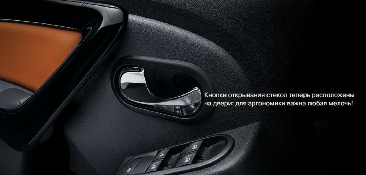 Обновленный Lada Largus: цены, комплектации, новый двигатель— фото 1225004