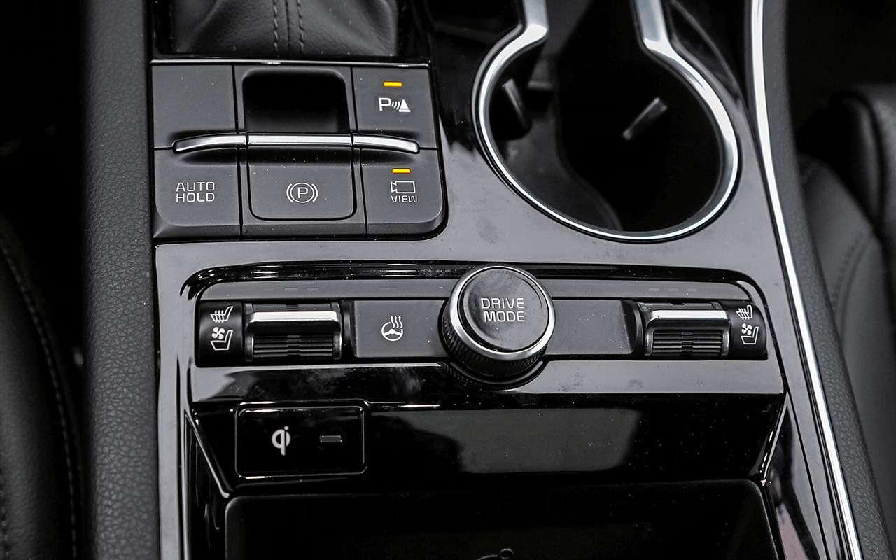 Skoda Octavia, Kia K5, Mazda 6— большой тест— фото 1221396