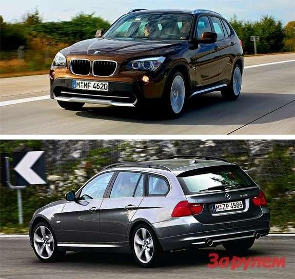 BMWX1, BMW универсал 3-й серии