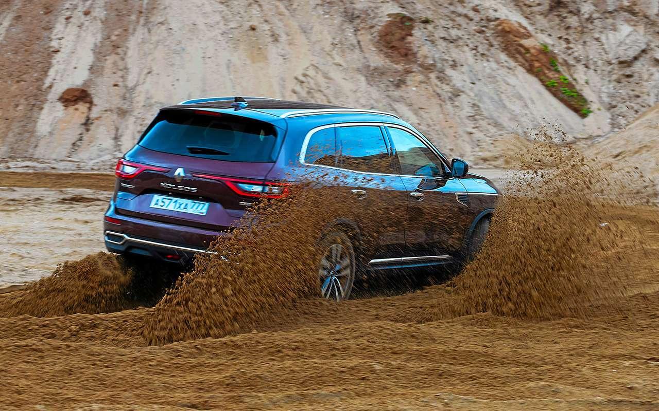 Hyundai Santa Feпротив конкурентов: большой тест кроссоверов— фото 931456