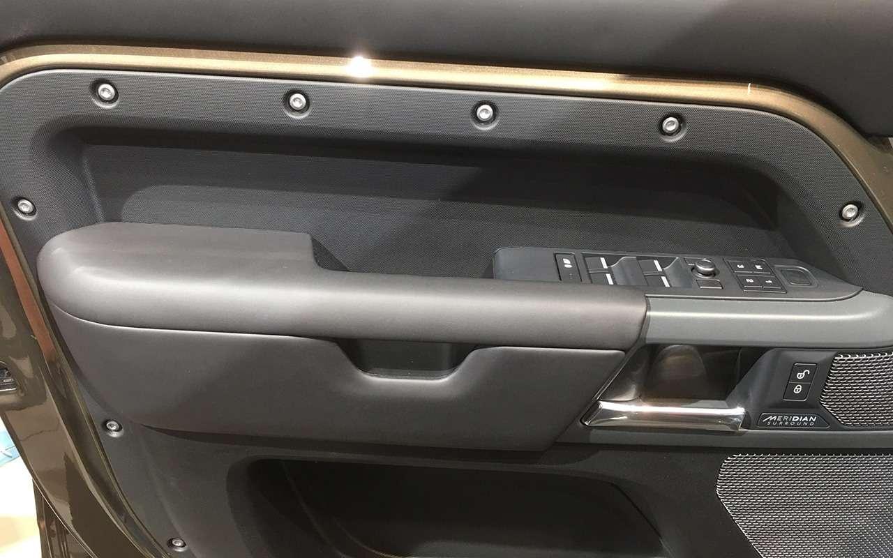 Новый Land Rover Defender: онбольше не рамный!— фото 995251