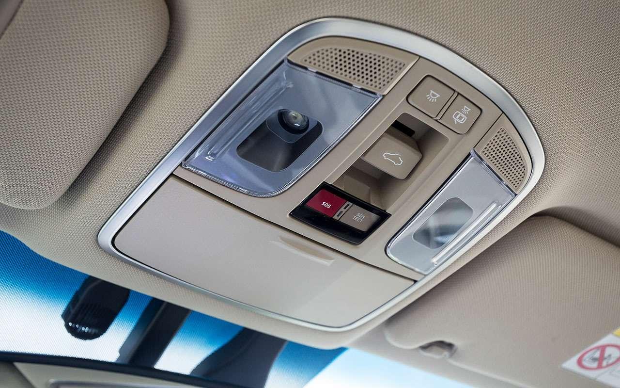 Новая Hyundai Sonata— первый тест-драйв— фото 798495