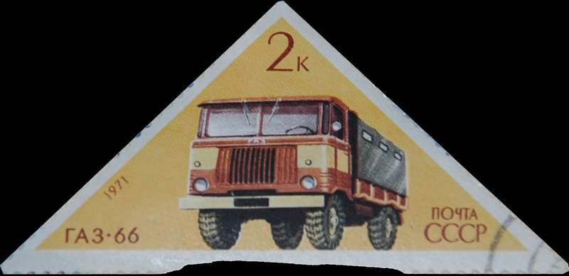 Soviet Union 1971 Stamp 0.02. GAZ 66
