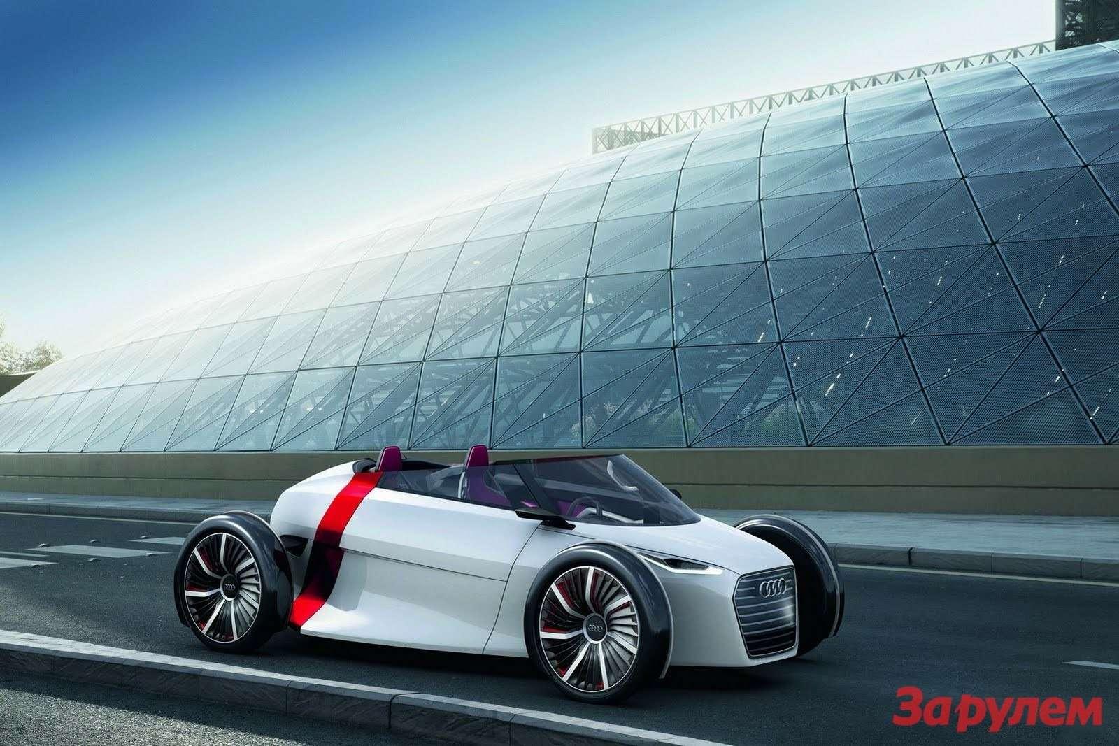 Audi-Urban-10