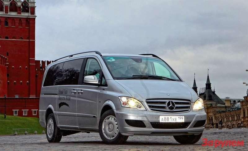 Mercedes-Benz Viano FL