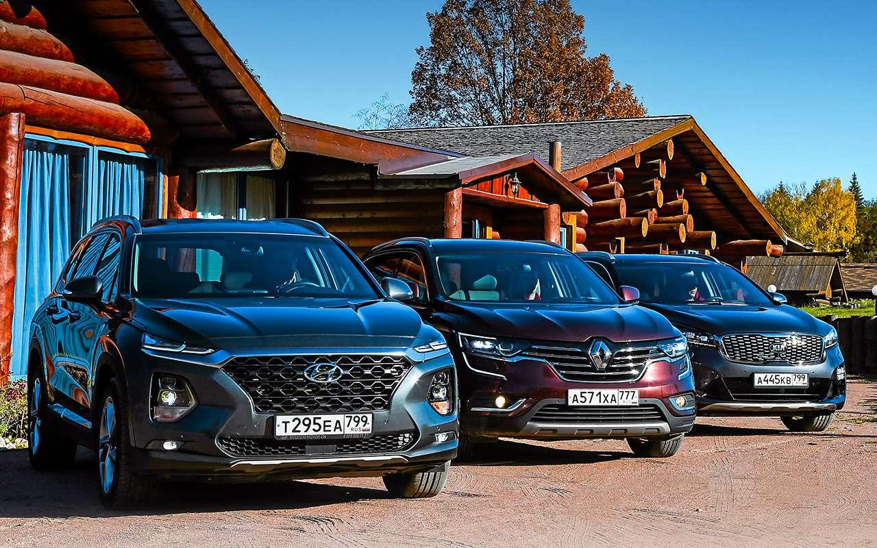 Hyundai Santa Feпротив конкурентов: большой тест кроссоверов— фото 931455