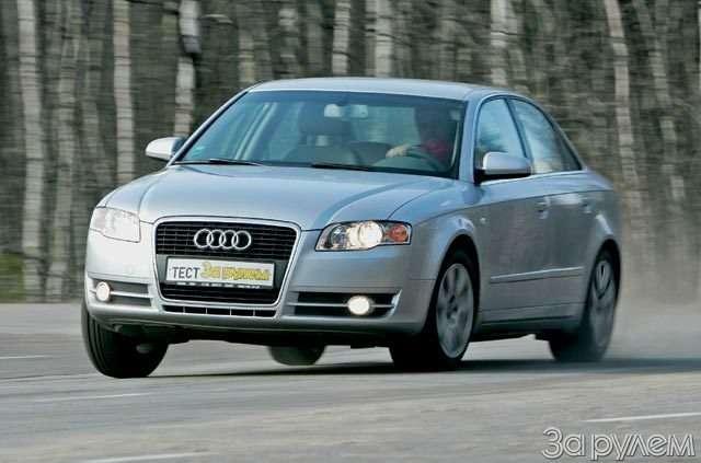 Тест Audi A42.0, Volvo S402.4, BMW 320i, Mercedes-Benz C230 Kompressor. Noblesse oblige— фото 56491