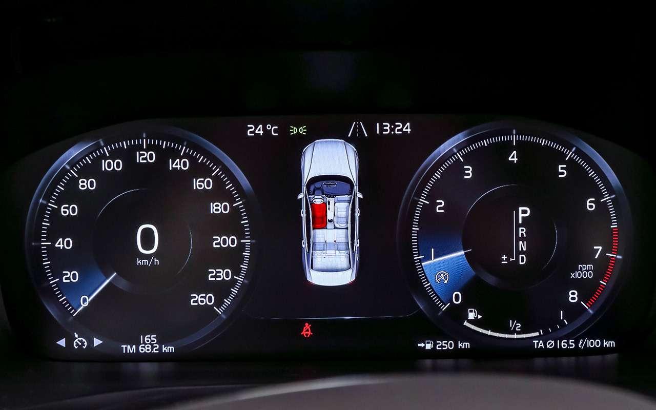 Новый Volvo S60: много плюсов и4минуса (несчитая цену)— фото 1005789