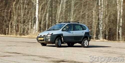 Тест Renault Scenic RX4. Мини-вэн смакси-возможностями— фото 28603