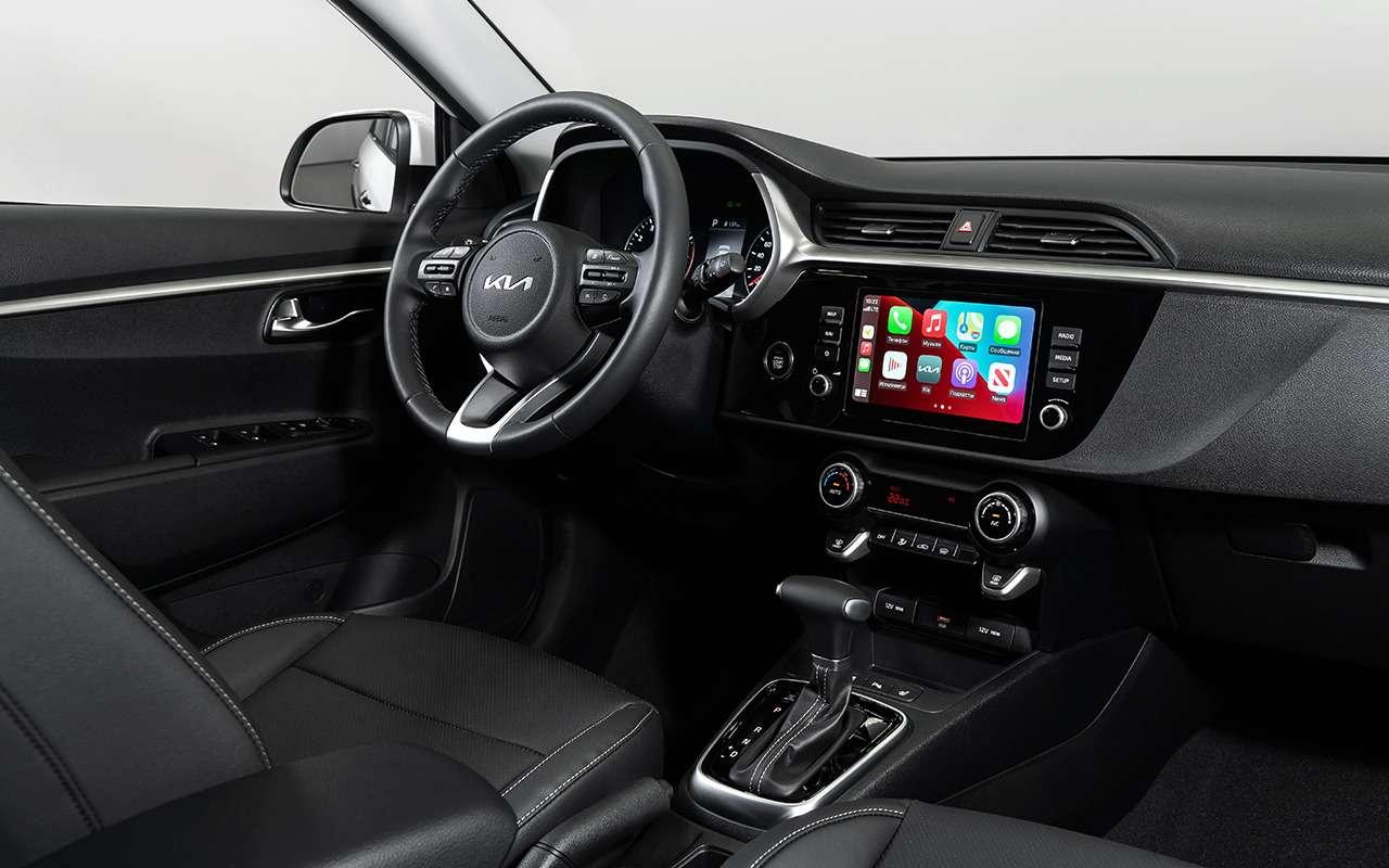 KiaRio иRio X2022— уже впродаже— фото 1280948