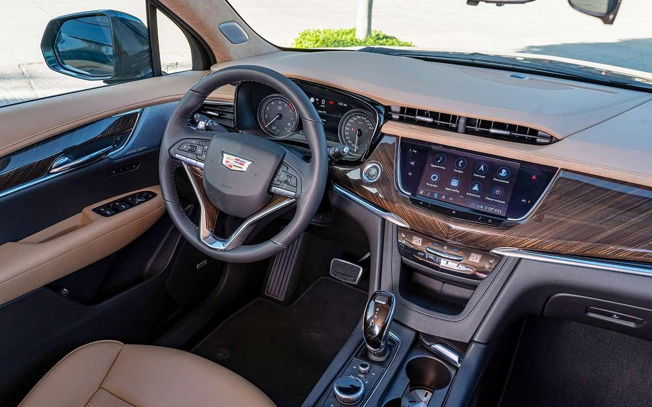 Новый кроссовер Cadillac: обзор намеков нароскошь— фото 1124938