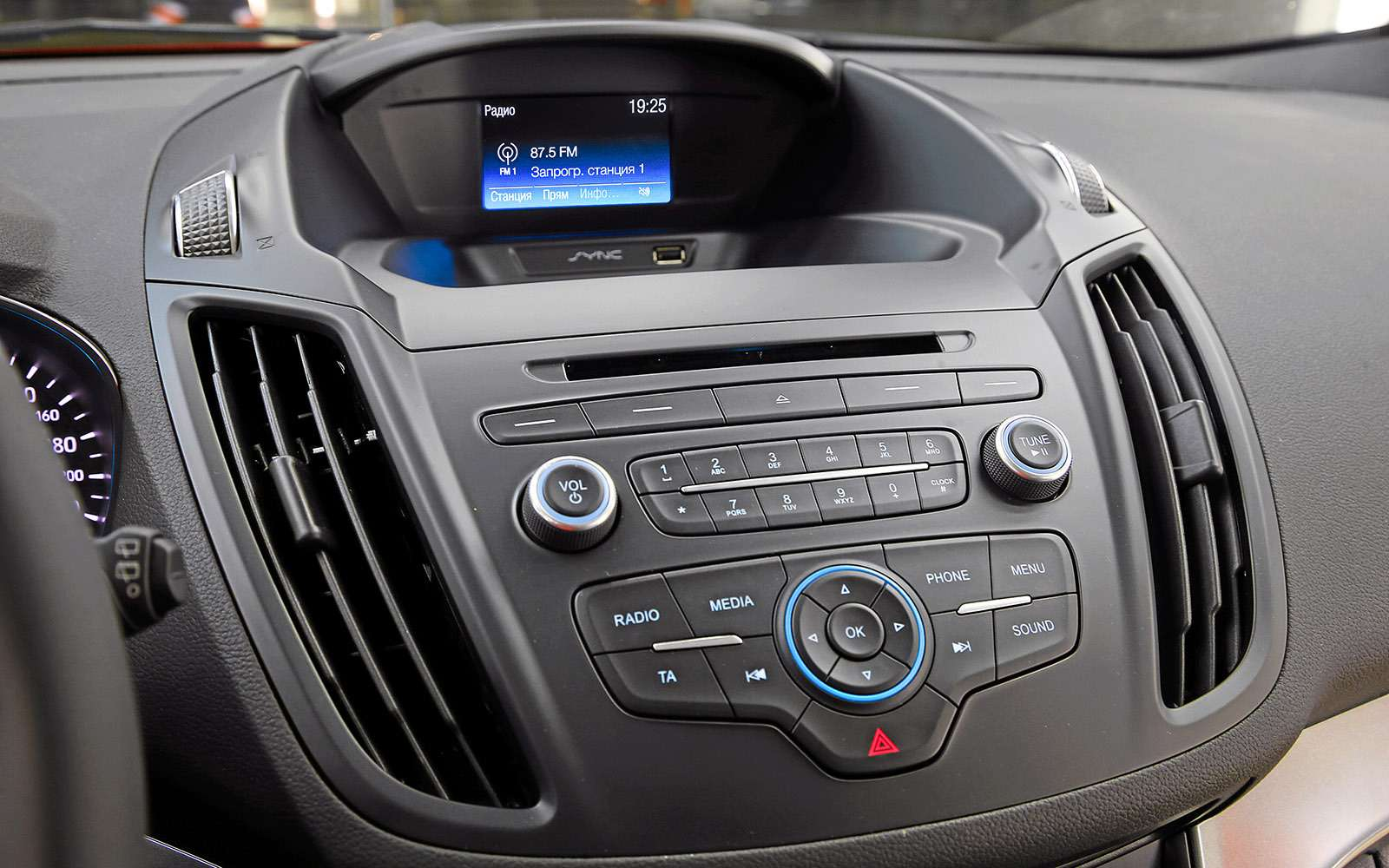 Обновленный Ford Kuga российской сборки: мыпоездили нанем первыми!— фото 674481